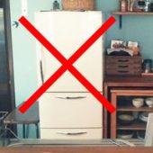 このこのごはんを冷蔵庫で保存